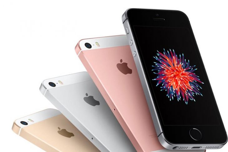 4 consejos para que tu iPhone este seguro