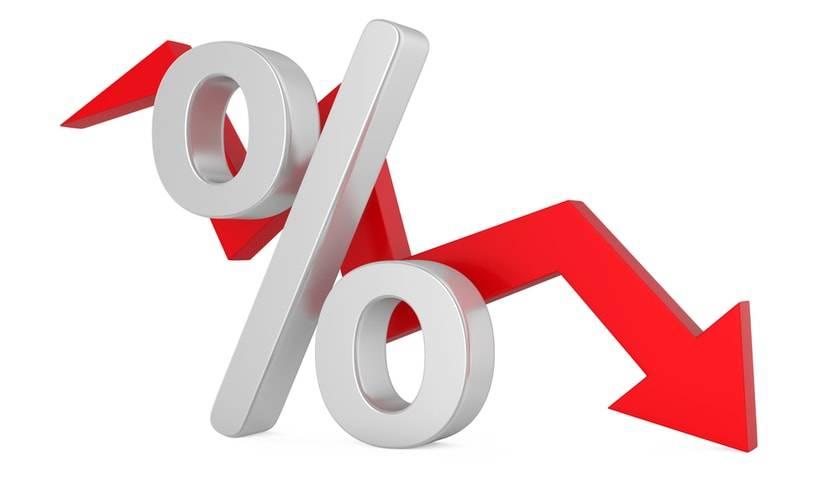 Interés de hipoteca